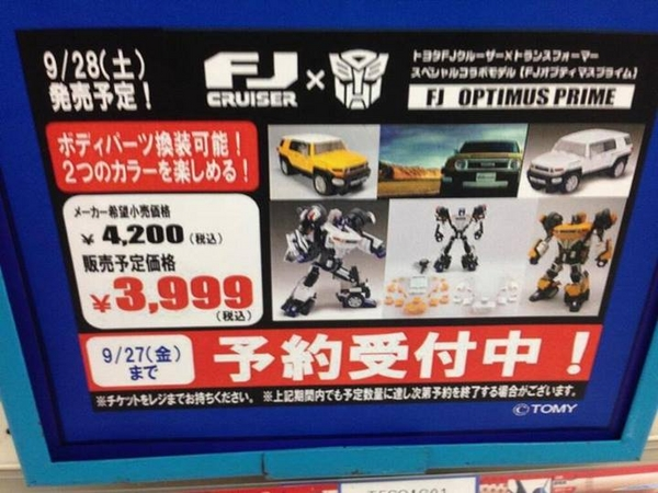 Transformers FJ Optimus Prime FJ Cruiser Figure